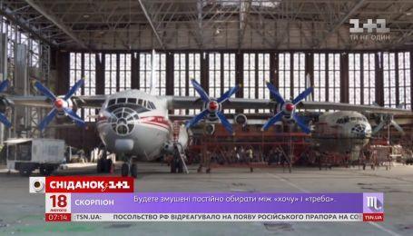 В Украине появится еще один международный аэропорт - экономические новости