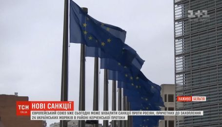 """""""Азовські"""" санкції від ЄС: у Брюсселі можуть ввести персональні обмеження проти росіян"""