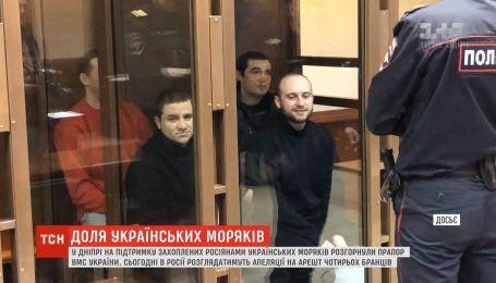 У Москві продовжиться судилище над українськими моряками, захопленими у Керченській протоці
