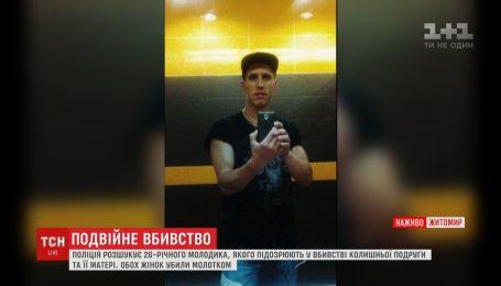 В Житомирской области разыскивают подозреваемого в жестоком двойном убийстве