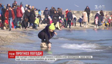 Атмосферный фронт принесет в Украину существенное ночное похолодание