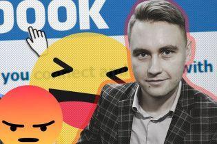 Журналіст ТСН та Сергій Притула влаштували відеобатл через нетолерантні жарти ведучого