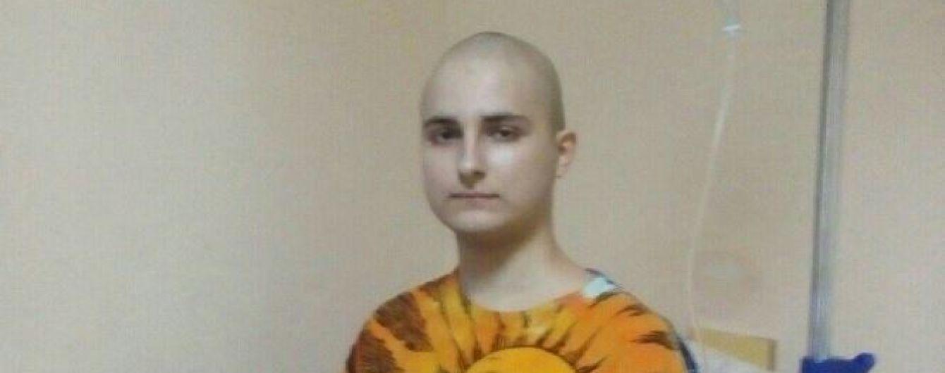 Рак крови поставил под угрозу жизнь Семена