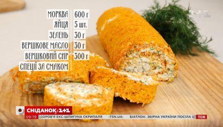 Морквяний рулет із сиром - рецепти Сенічкіна