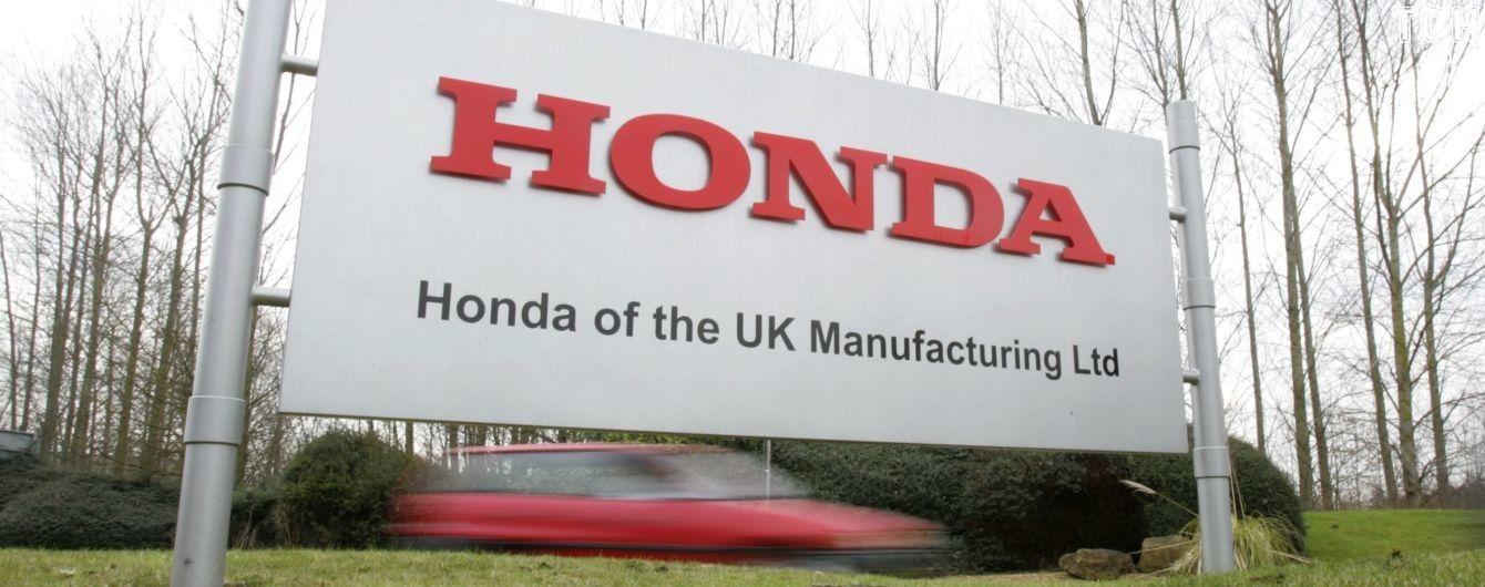 Honda планує масові скорочення співробітників у Британії