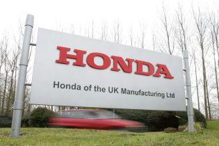 Honda планирует массовые сокращения сотрудников в Британии