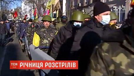 В Украине пятая годовщина расстрелов на Майдане