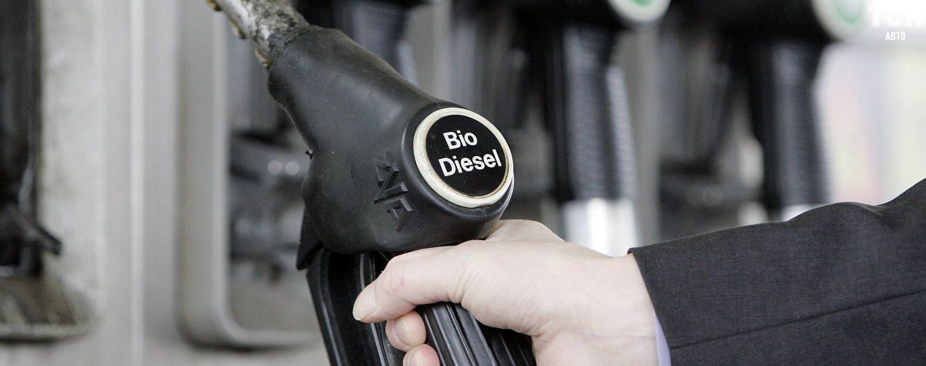 Українські АЗС зобов'яжуть додавати біопаливо до бензину
