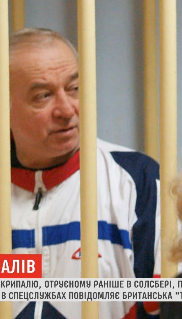 Экс-разведчику Сергею Скрипалю, отравленному ранее в Солбери, стало хуже - The Times