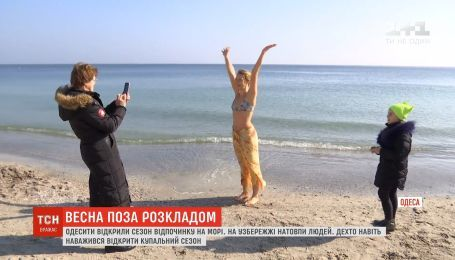Весна вне расписания: одесситы открыли сезон отдыха на море