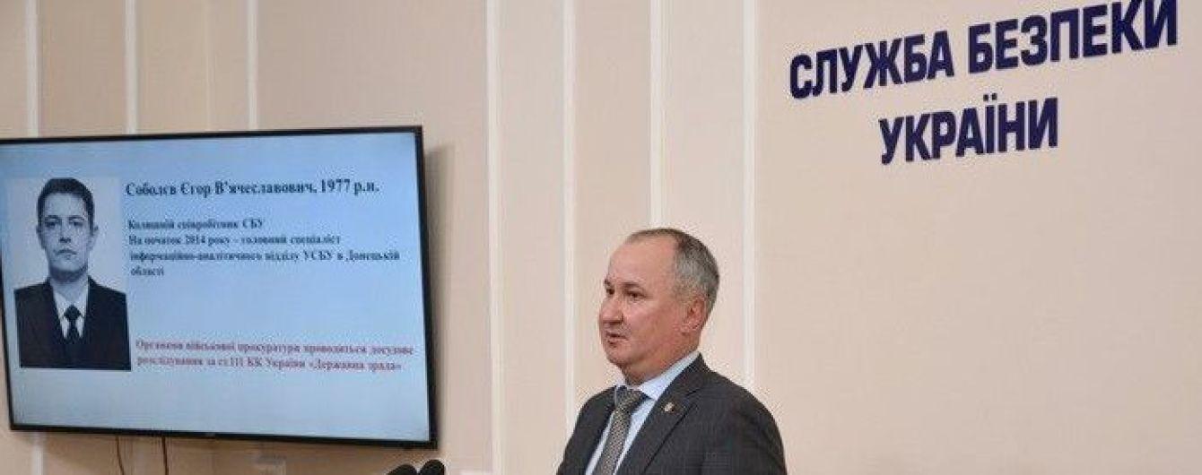 """Грицак обнародовал план """"МГБ ДНР"""" относительно нападений на украинские религиозные сооружения"""
