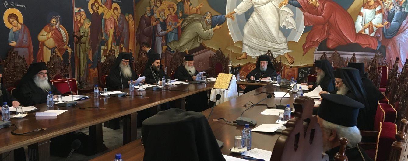Румынская церковь выдвинула условия для признания ПЦУ