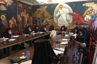 Румунська церква висунула умови для визнання ПЦУ