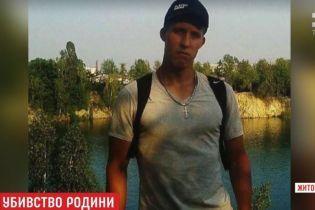 Побив за татуювання та переслідував: друзі вбитої на Житомирщині дівчини розповіли про підозрюваного