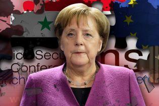 Мюнхенська конференція з безпеки: тенденції світового ладу