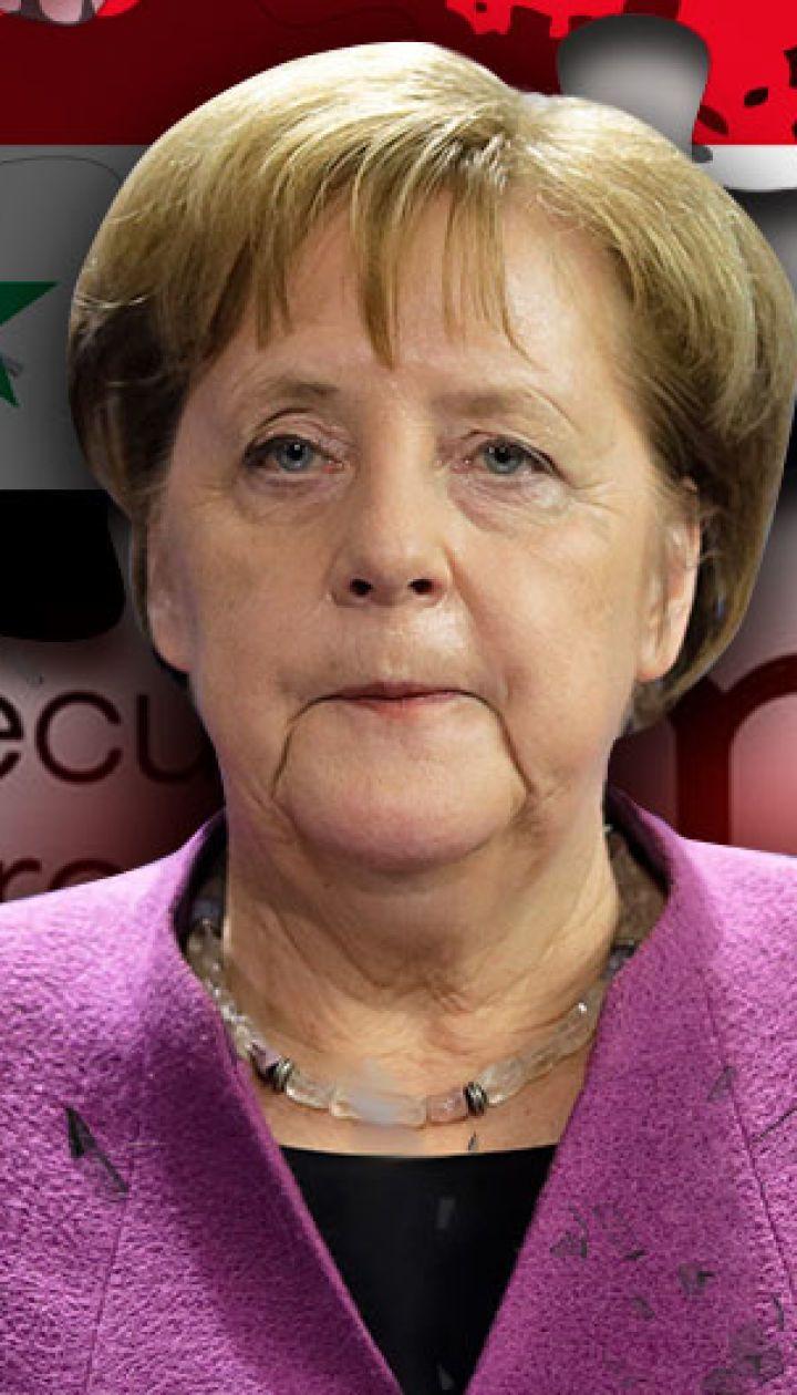 Мюнхенская конференция по безопасности: тенденции мирового порядка