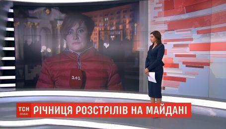 На Майдане Независимости люди чтят память погибших Героев Небесной сотни