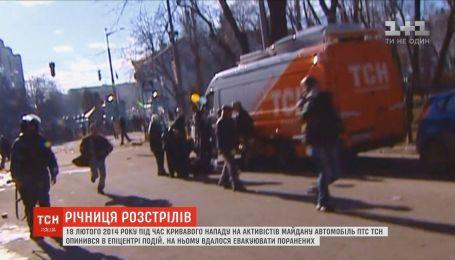 Кровавый разгон: воспоминания ТСН об избиении майдановцев титушками