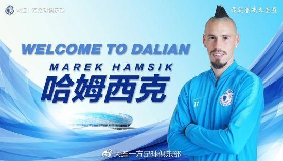 """Зірка """"Наполі"""" став гравцем китайського клубу"""