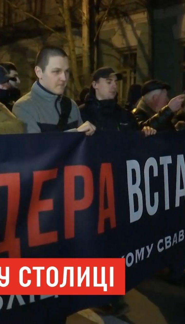 """В столице националисты и общественные активисты организовали акцию """"Бандера, вставай!"""""""