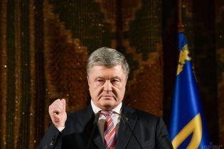 """Порошенко рассказал, сколько средств получило государство от растаможки """"евроблях"""""""