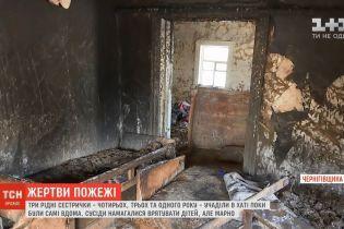 Подробности гибели троих детей на Черниговщине: никто не знает, где была мать во время пожара