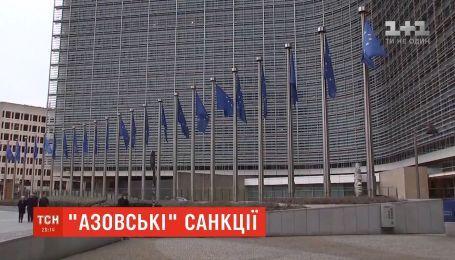 """""""Азовские"""" санкции: ЕС ввел персональные ограничения против россиян"""