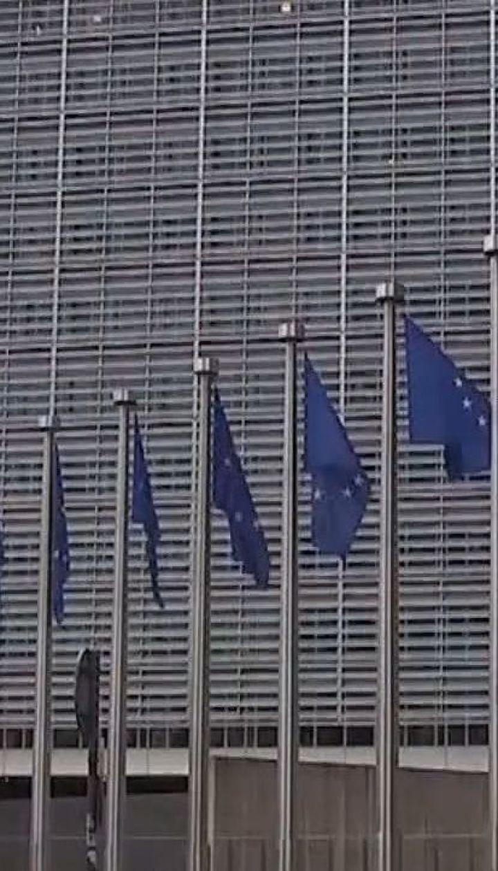 """""""Азовські"""" санкції: ЄС ввів персональні обмеження проти росіян"""