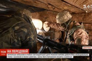Военные рассказали, как погасили активность оккупантов между Донецком и Горловкой