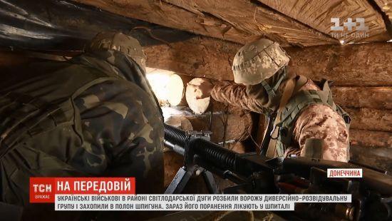 """""""Казав, що заблукав"""": військові розкрили подробиці полону терориста """"ДНР"""" на передовій"""