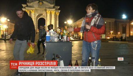 Годовщина расстрелов: что изменилось в районе Майдана в конце суток