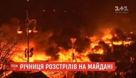 Протистояння у вогні: 5 років тому у столиці загорівся Будинок профспілок