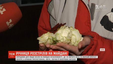 За один день до місць трагічних подій Євромайдану небайдужі принесли 6 кілограмів троянд