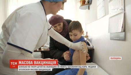 По сільських амбулаторіях Львівщини їздять мобільні групи вакцинаторів від кору