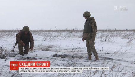 Трое украинских военных ранены на восточном фронте