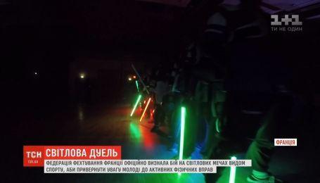 Федерация фехтования Франции официально признала бой на световых мечах видом спорта