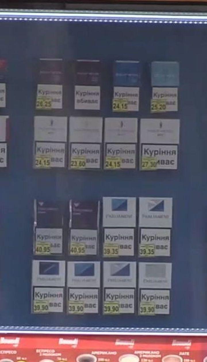 Что думают украинцы о внеплановом увеличение акциза на табак - опрос Сніданка