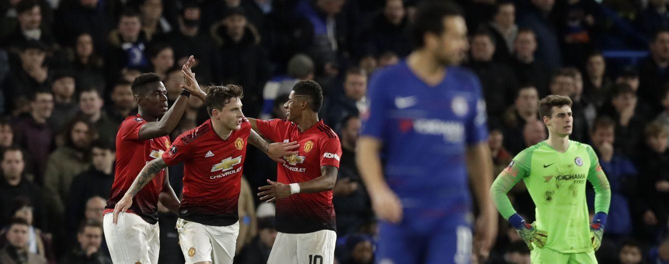 """""""Манчестер Юнайтед"""" на виїзді розібрався з """"Челсі"""" та став останнім чвертьфіналістом Кубка Англії"""