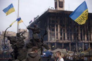 Дела Майдана. В ГБР назвали количество людей, которые отказались от статуса потерпевшего