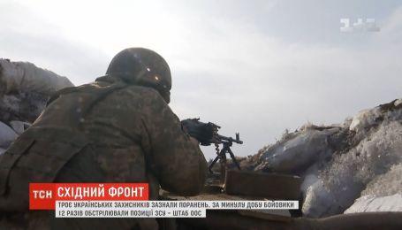 По позициям украинских военных оккупанты выпустили более сотни снарядов и мин
