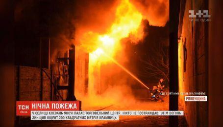 На Рівненщині пожежа у ТЦ знищила 200 квадратних метрів крамниць