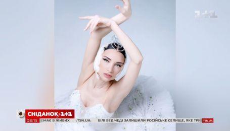 Готується до власного рекорду - історія прима-балерини Христини Шишпор