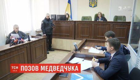 """Суд по делу """"Медведчук против Гопко"""" перенесли на 10 апреля"""