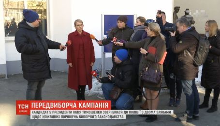 БЮТ обвиняет штаб Петра Порошенко в подкупе избирателей
