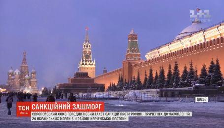 Через санкції російські експортери зазнали втрат на понад 6 мільярдів доларів