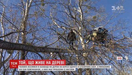 Оболонський Діоген: пенсіонер-пожежник оселився у халабуді на озері