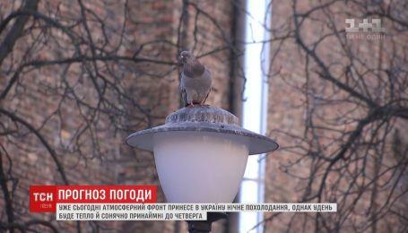 Атмосферный фронт принесет в Украину ночное похолодание