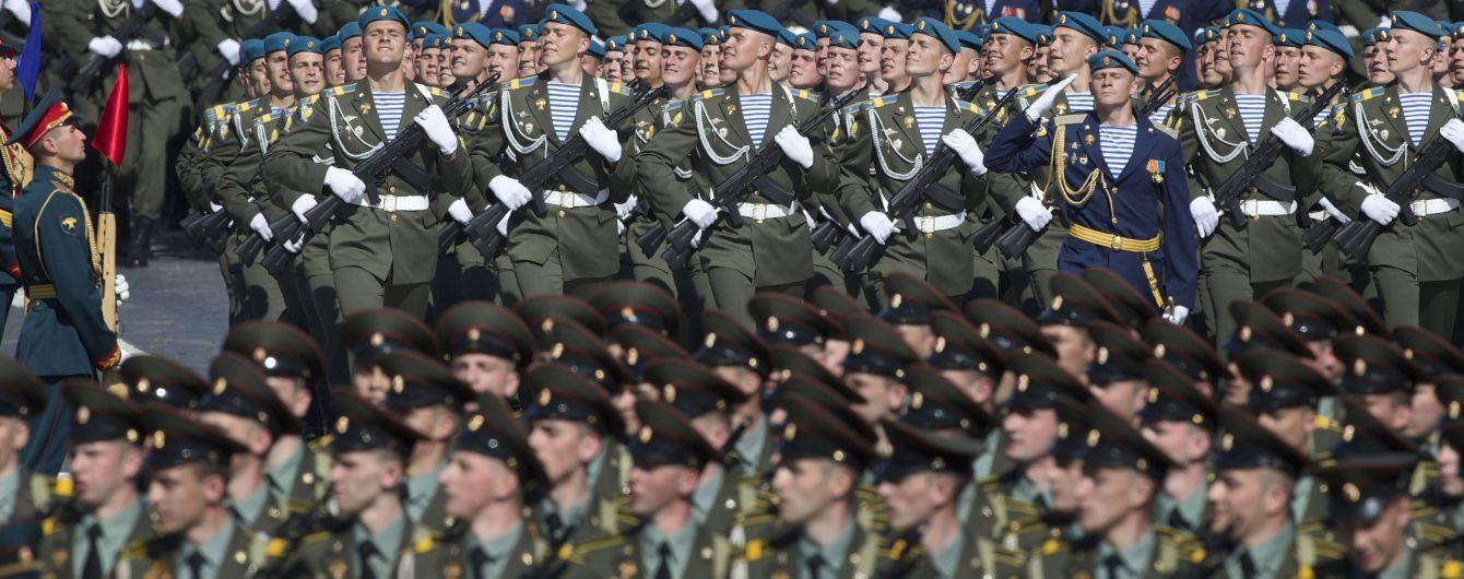 РФ разом з Китаєм та Іраном вперше проведуть спільні військові навчання
