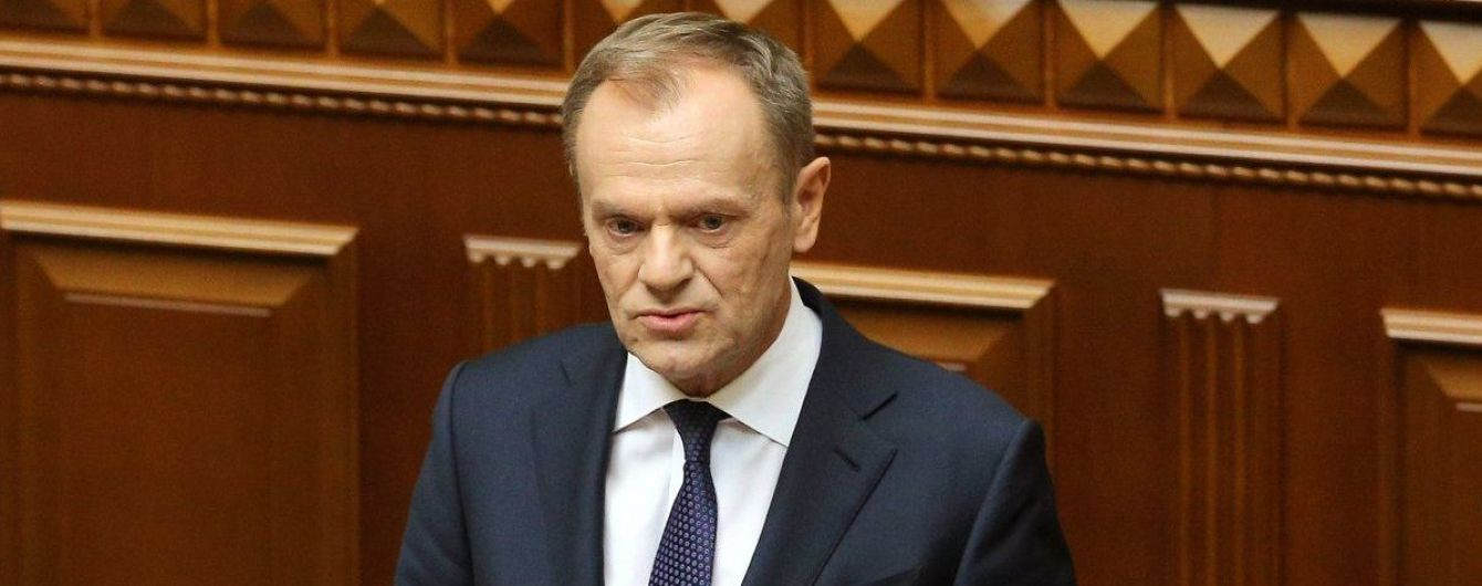 Європа не зможе існувати без України – Туск