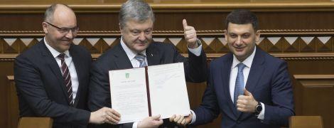 Порошенко подписал закон о курсе Украины на вступление в ЕС и НАТО